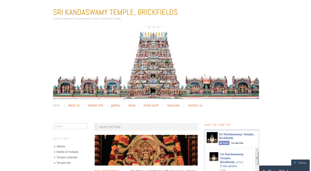 Sri Kandaswamy Temple, Brickfields