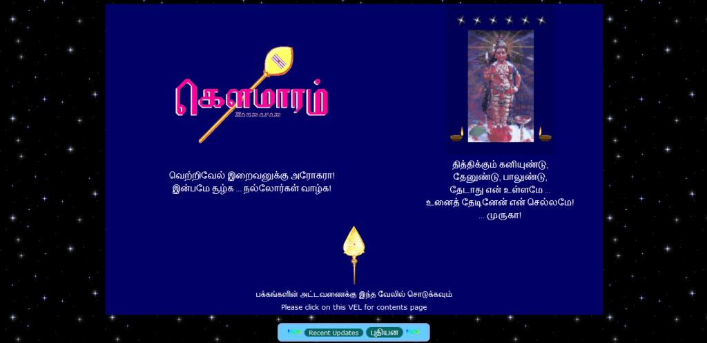 Kaumaram.com