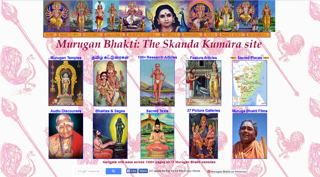Murugan Bhakti